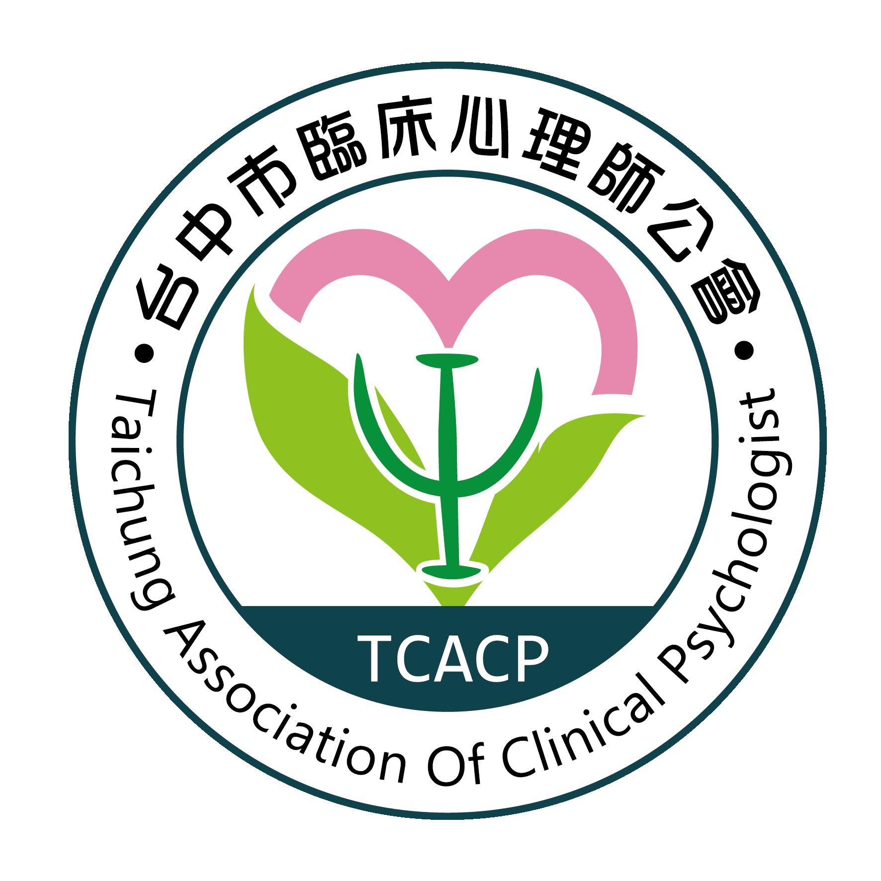 公會logo